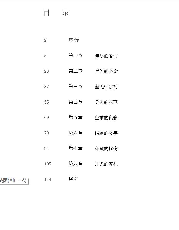 5C1C5DFF-468D-45A7-BB9D-EB7C3661042E.png