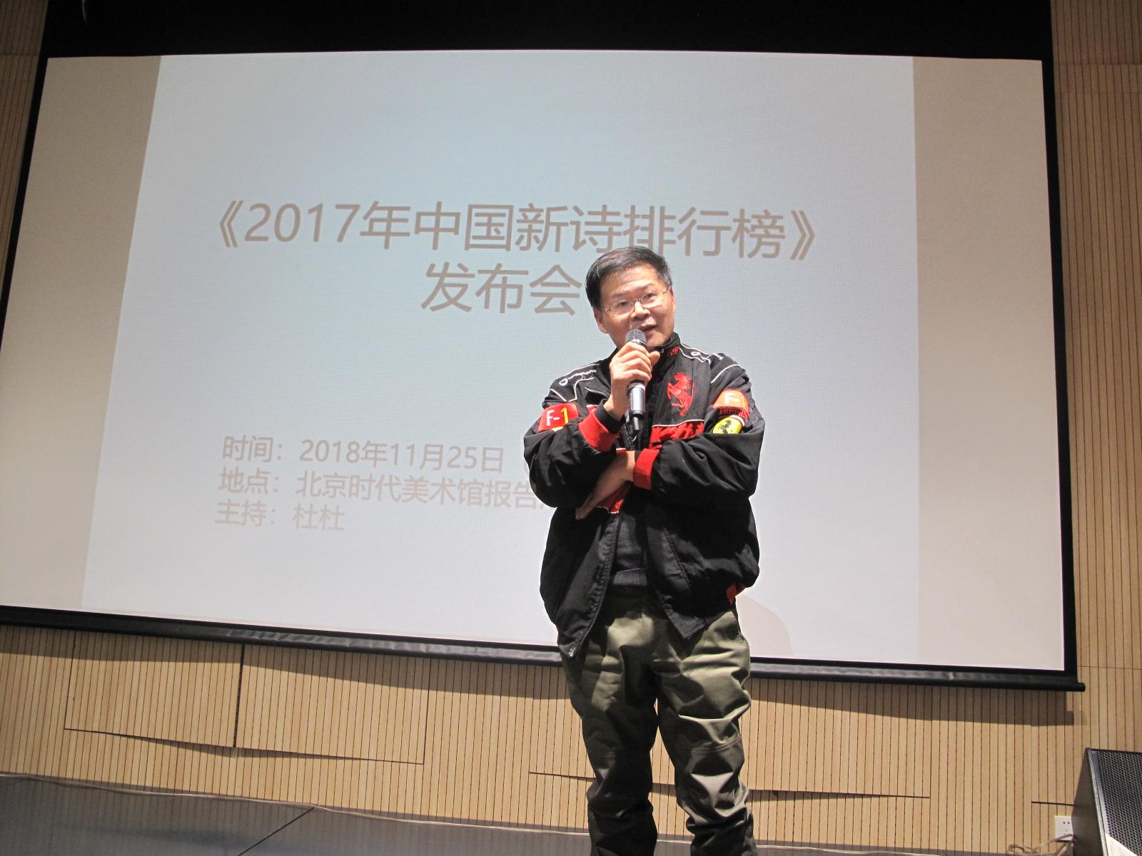 6、著名艺术家、诗人刘以林在发言.JPG