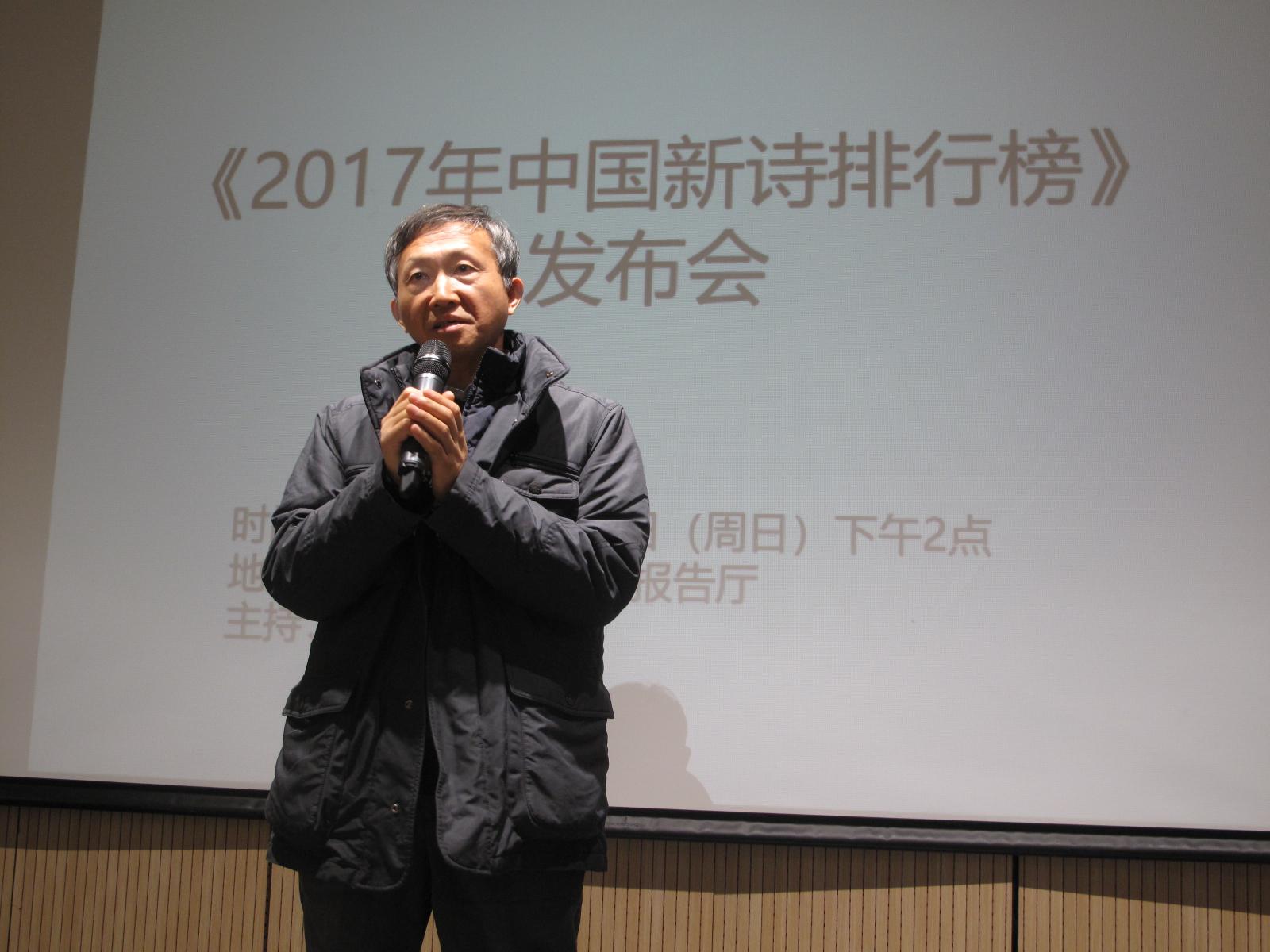 7、中国作家出版集团出版部主任杨志学在发言.JPG
