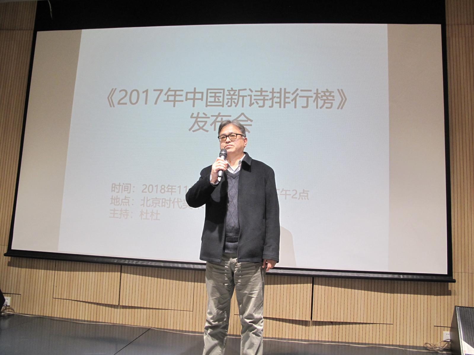 8、《中华辞赋》总编辑石厉在发言.JPG