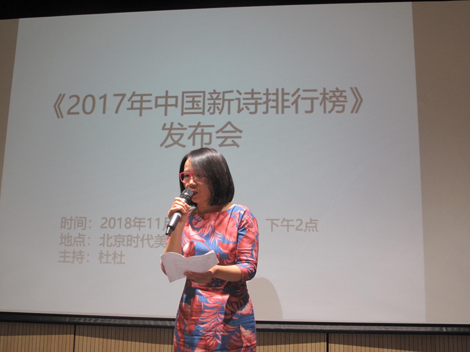 9、人民日报出版社中小学读物编辑中心主任陈红在发言.JPG