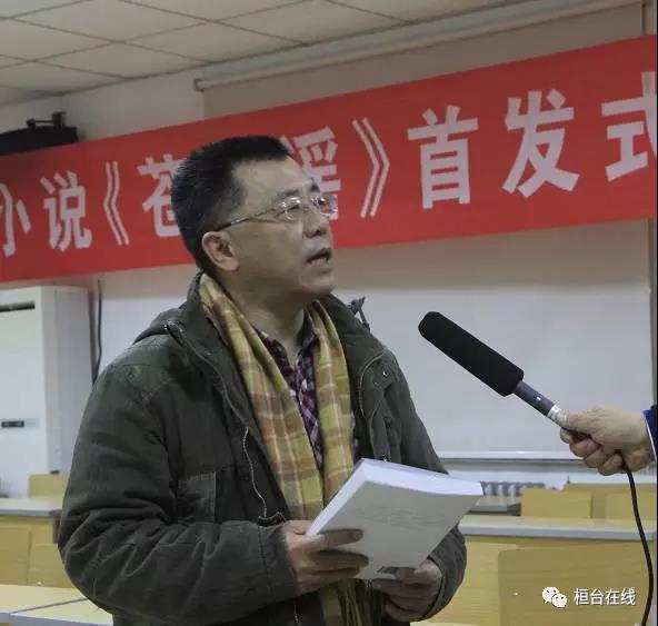 2017年12月在北京