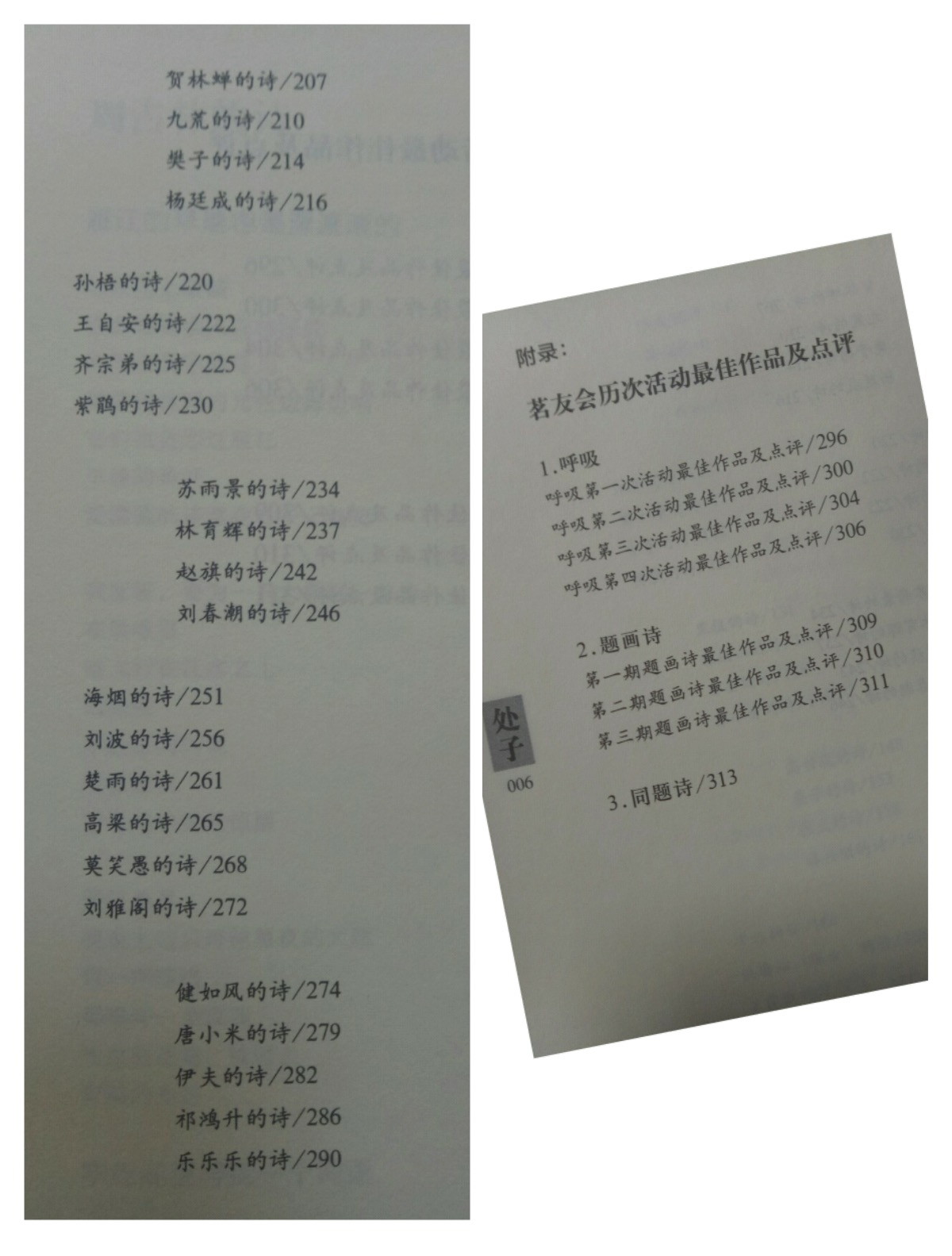 E1D437D8-CECE-4A12-9D71-CD3B8163E232.jpeg
