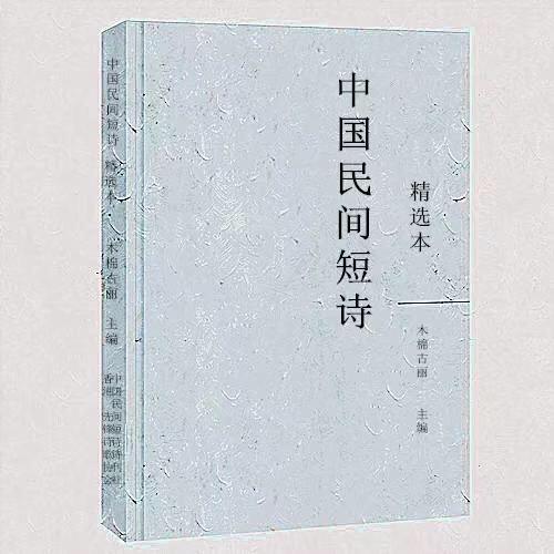 C88468E3-FEC5-49E6-9457-5EC093EE2CE9.jpeg
