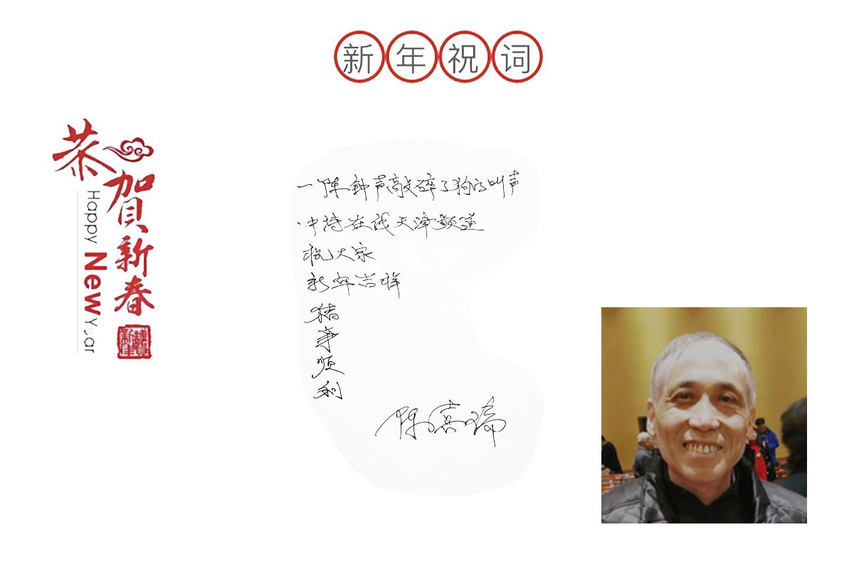 chenxirui.jpg