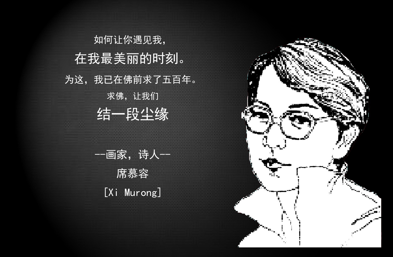 包装盒内部海报 Ximurong.jpg