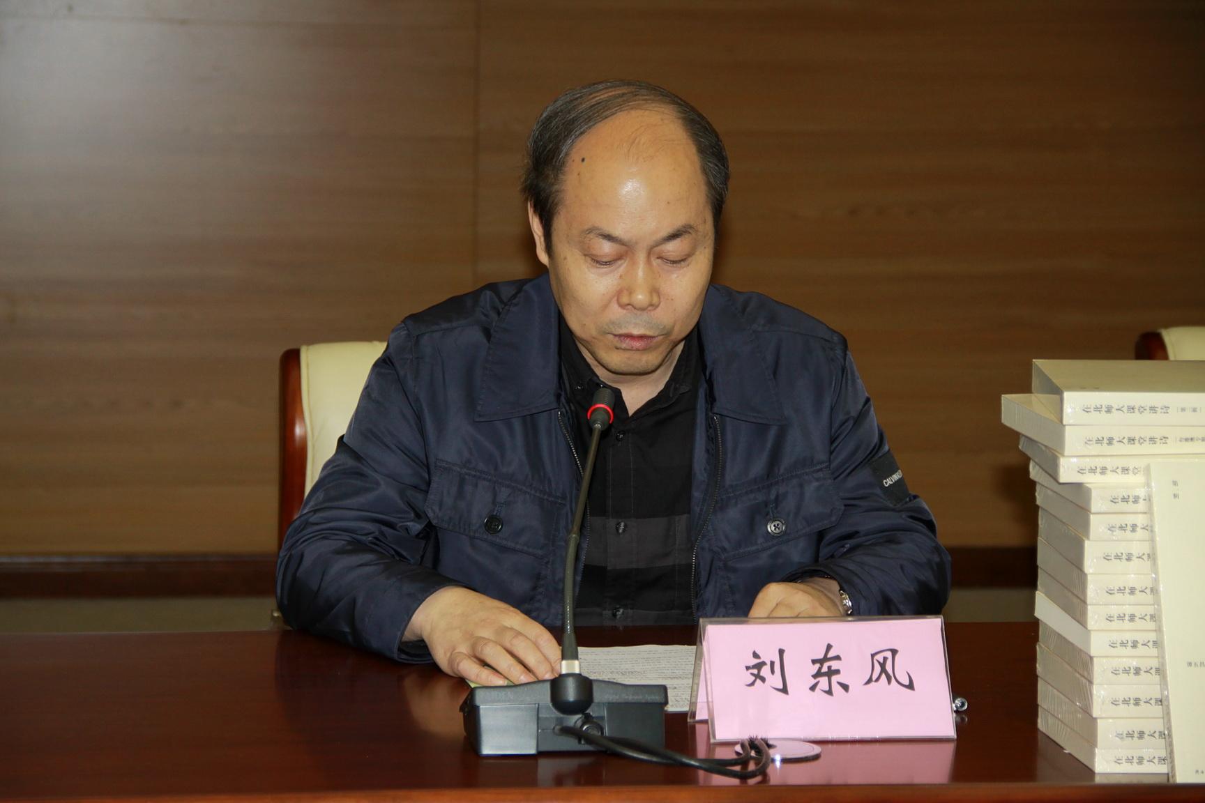 2、陕西师范大学出版总社刘东风社长在发言.JPG