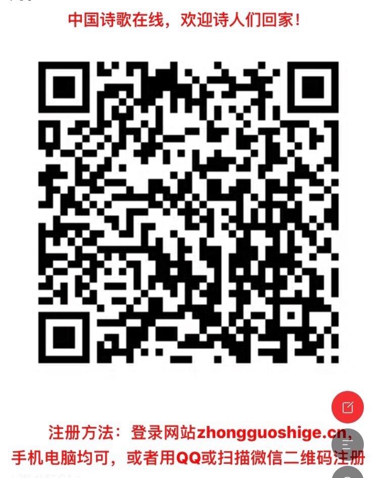 518284DD-E397-481A-ABD1-F8E740A1C402.jpeg