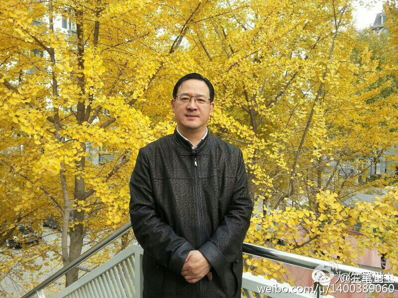 陈丽伟在鲁院生活照片