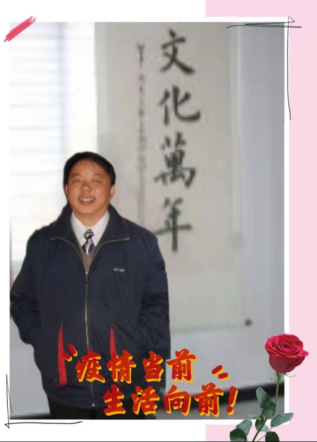 彭林家武汉1.jpg